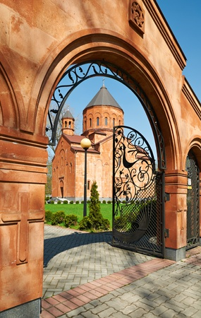 armenia: Armenian Church