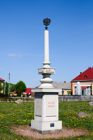 is established: BAGRATIONOVSK, RUSSIA - MAY 10: Pointer distance to European capitals established on the Central square on May 10, 2011 in Bagrationovsk. Russia  Editorial