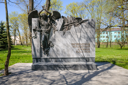 KALININGRAD, RUSSIA - MAY 5, 2013:  Monument to liquidators of the nuclear disaster, opened the 25th anniversary of the accident at the Chernobyl station