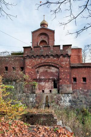 earlier: Ausfaler Gate in Kaliningrad (earlier Koenigsberg). Russia