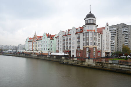 ethnographic: KALININGRAD, RUSSIA - OCTOBER 27  Ethnographic and trade center, embankment of the Fishing Village on October 27, 2013 in Kaliningrad, Russia