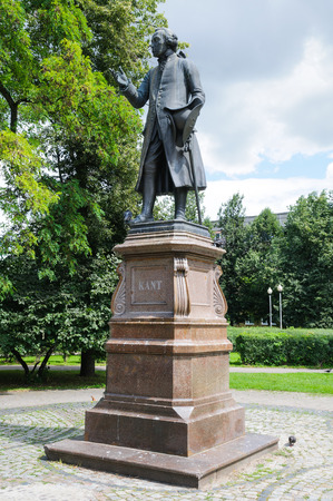 immanuel: KALININGRAD, RUSSIA - JULY 20: Monument of Immanuel Kant, German philosopher, founder of German classical philosophy on july 20, 2013 in Kaliningrad, Russia.  Editorial