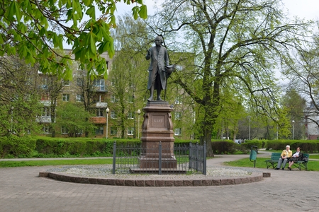 immanuel: KALININGRAD, RUSSIA - APRIL 21, 2014  Monument of Immanuel Kant, German philosopher, founder of German classical philosophy on july 20, 2013 in Kaliningrad, Russia   Editorial