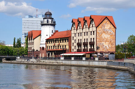 ethnographic: KALININGRAD, RUSSIA - MAY 6, 2014  Ethnographic and trade center, embankment of the Fishing Village