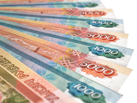 ruble: Russian currency - heap of russian ruble banknotes