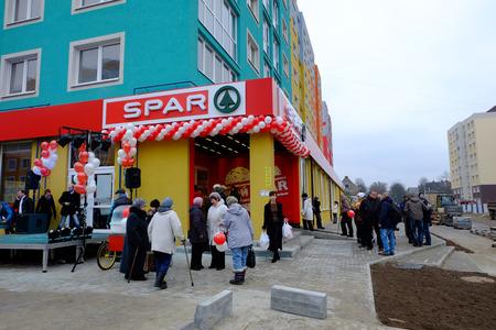 spar: KALININGRAD, RUSSIA - NOVEMBER 19, 2014: A festive opening SPAR supermarket on the street Minusinskaya. Spar is an international retail chain and franchise.