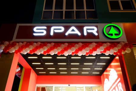 retail chain: KALININGRAD, RUSSIA - NOVEMBER 19, 2014: A festive opening SPAR supermarket on the street Minusinskaya. Spar is an international retail chain and franchise.