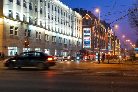 administrative buildings: KALININGRAD, RUSSIA - FEB 14, 2015: Victory (Pobedy) square - the main city square, in close proximity to it are located the shopping and administrative buildings.