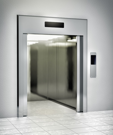 stainless: Modern elevator with opened door