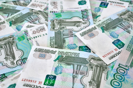 ruble: Heap of russian rouble banknotes