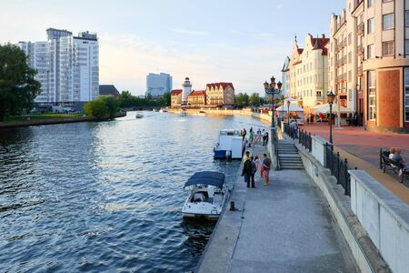 ethnographic: KALININGRAD, RUSSIA - JUNE 6, 2015: Ethnographic and trade center, embankment of the Fishing Village. Editorial