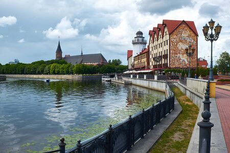 ethnographic: KALININGRAD, RUSSIA - JUNE 21, 2015: Ethnographic and trade center, embankment of the Fishing Village. Editorial