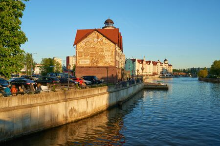 ethnographic: KALININGRAD, RUSSIA - May 11, 2015: Ethnographic and trade center, embankment of the Fishing Village. Editorial