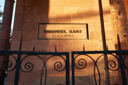 immanuel: KALININGRAD, RUSSIA - MAY 11, 2015: Tomb of the famous German philosopher Immanuel Kant in Kenigsberg cathedral