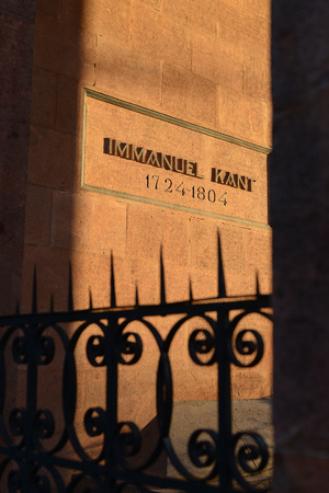 philosopher: KALININGRAD, RUSSIA - MAY 8, 2015: Tomb of the famous German philosopher Immanuel Kant in Kenigsberg cathedral