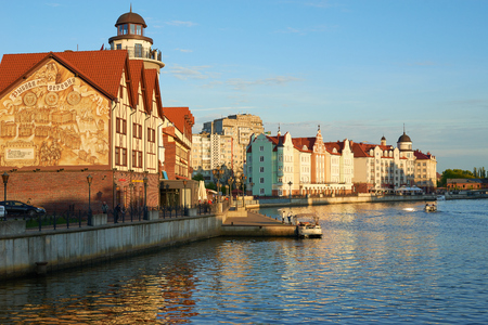 ethnographic: KALININGRAD, RUSSIA - MAY 8, 2015: Ethnographic and trade center, embankment of the Fishing Village.
