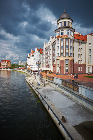 ethnographic: KALININGRAD, RUSSIA - JULY 29, 2015: Ethnographic and trade center, embankment of the Fishing Village