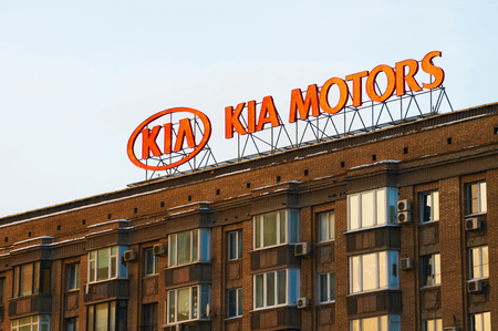 MOSCOW, RUSSIA - JANUARY 11, 2016: KIA MOTORS logo on the roof of the building Editorial