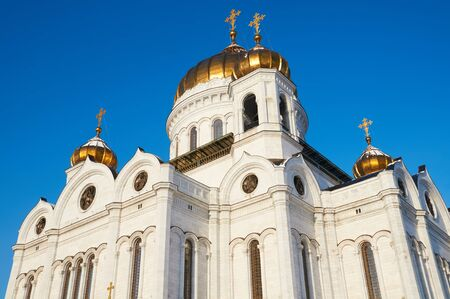Cathedral of Christ the Savior in the winter Editorial