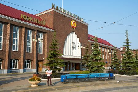 KALININGRAD, RUSSIA - AUG 8, 2014: Yuzhny station - is a railway station in Kaliningrad early Kenigsberg, the main station in the city, construction of which began in 1920, ended in 1929 year.