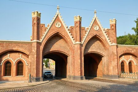 KALININGRAD, RUSSIA - AUG 8, 2015: The Brandenburg Gate - is one of the seven surviving city gates and is the only gate of Kaliningrad still in use for the intended purpose.