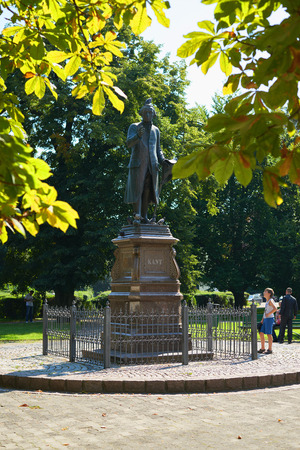 KALININGRAD, RUSSIA - AUG 4, 2015: Monument of Immanuel Kant, German philosopher, founder of German classical philosophy.