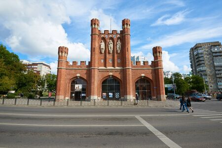 KALININGRAD, RUSSIA - SEP 26, 2015: Kings Gate - is one of the seven surviving city gates, in the gates placing Historical and cultural centre