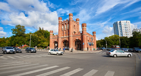 surviving: KALININGRAD, RUSSIA - SEP 26, 2015: Kings Gate - is one of the seven surviving city gates, in the gates placing Historical and cultural centre Grand Embassy