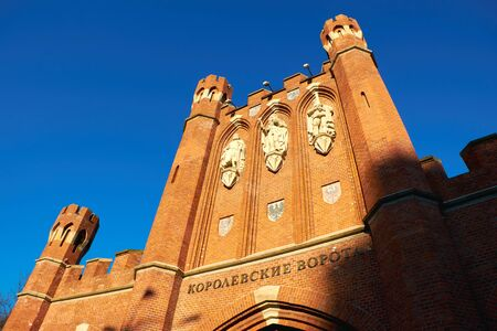KALININGRAD, RUSSIA - FEBRUARY 17, 2015: Kings Gate - is one of the seven surviving city gates, in the gates placing Historical and cultural centre