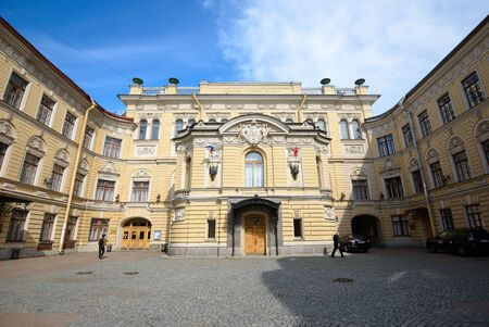 SAINT PETERSBURG, RUSSIA - JUNE 17, 2016: Saint Petersburg Court Capella, russian professional musical institution