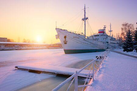 KALININGRAD, RUSSIA - JANUARY 21, 2016: Scientific vessel