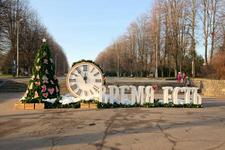 KALININGRAD, RUSSIA - DECEMBER 22, 2016: Christmas Fair on the Kant Island, Kaliningrad Street Food Festival