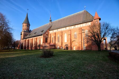 Kenigsberg Cathedral is main symbol of the city. Kaliningrad