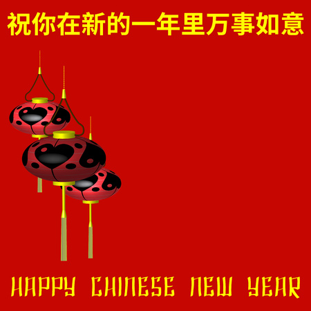 Vector illustration of greeting card with place for text and red and black flashlight on a crimson background and the inscription in Chinese and English - Happy Chinese New Year. Illustration