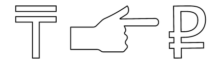 Vector linear icon with a hand image with an extended index finger indicating the exchange of tenge against ruble. Ilustração