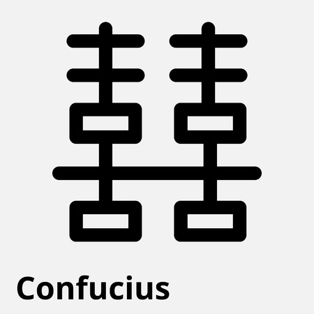 confucius: Vector illustration of the sign of Chinese philosophy of the symbol of Confucianism, line icon Confucius. Illustration