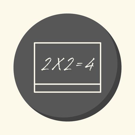 흰색 비문이 두 번있는 학교 보드는 4와 같으며 볼륨이 환상 인 벡터 원형 선형 아이콘, 학교 사이트 또는 소책자의 요소