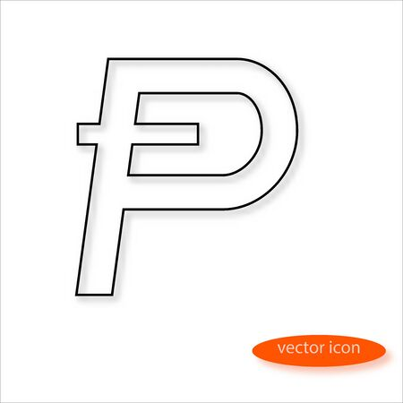 Potcoin cryptocurrency symbol drawn by thin line casting a shadow, vector Illustration
