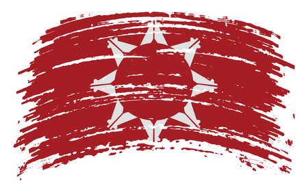 Pine Ridge flag in grunge brush stroke, vector image