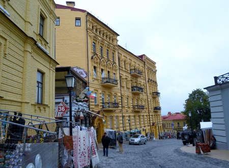 ambulant: A street in Kiev Editorial