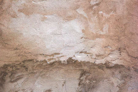 dark brown background with streaks of paint Stock Photo
