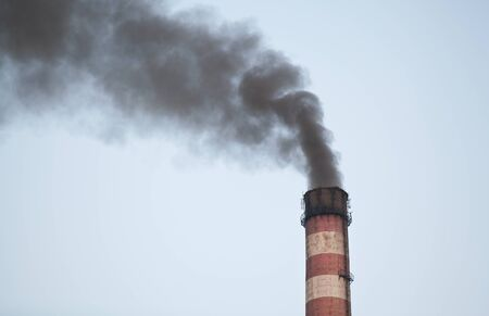 consequence: Black smoke coming from the tube of thermal power plant