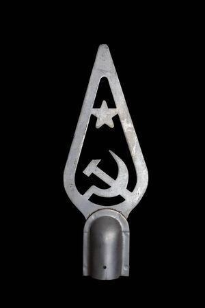 Metal element for the top of the banner with Soviet symbols on a black background. Sickle, hammer and star silhouette
