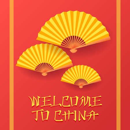 Welkom op de Chinese uitnodiging kaart ontwerp sjabloon met gele traditionele fans op rode achtergrond. Vlakke stijl vector illustratie Stock Illustratie