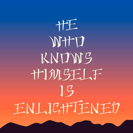 template poster - hij die weet zelf is verlicht, zonsopgang achtergrond, Aziatische stijl van letters, inspirerend citaat Stock Illustratie