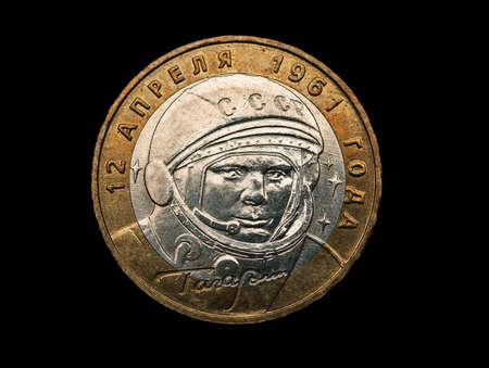 Commemorative russian coin with Yuri Gagarin portrait isolated on black, 12 of april 1961, USSR Stock Photo