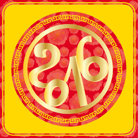 enabling: Chinese New Year design. Traditional Chinese background. Traditional Chinese color, poster, banner, card, background, announcement.
