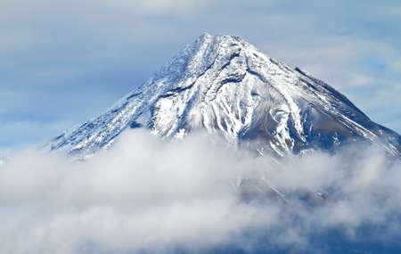 A photo a huge Volcano - New Zealand