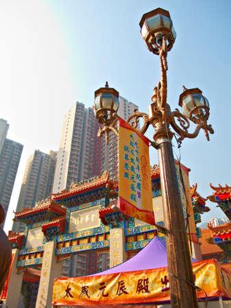 A photo of Wong Tai Sin Temple, Hong Kong