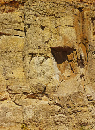 kaya: A photo of mountain wall